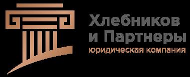 Ижевске